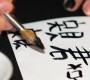 El curso on-line de nueve meses para introducirse en el idioma Chino Mandarín.